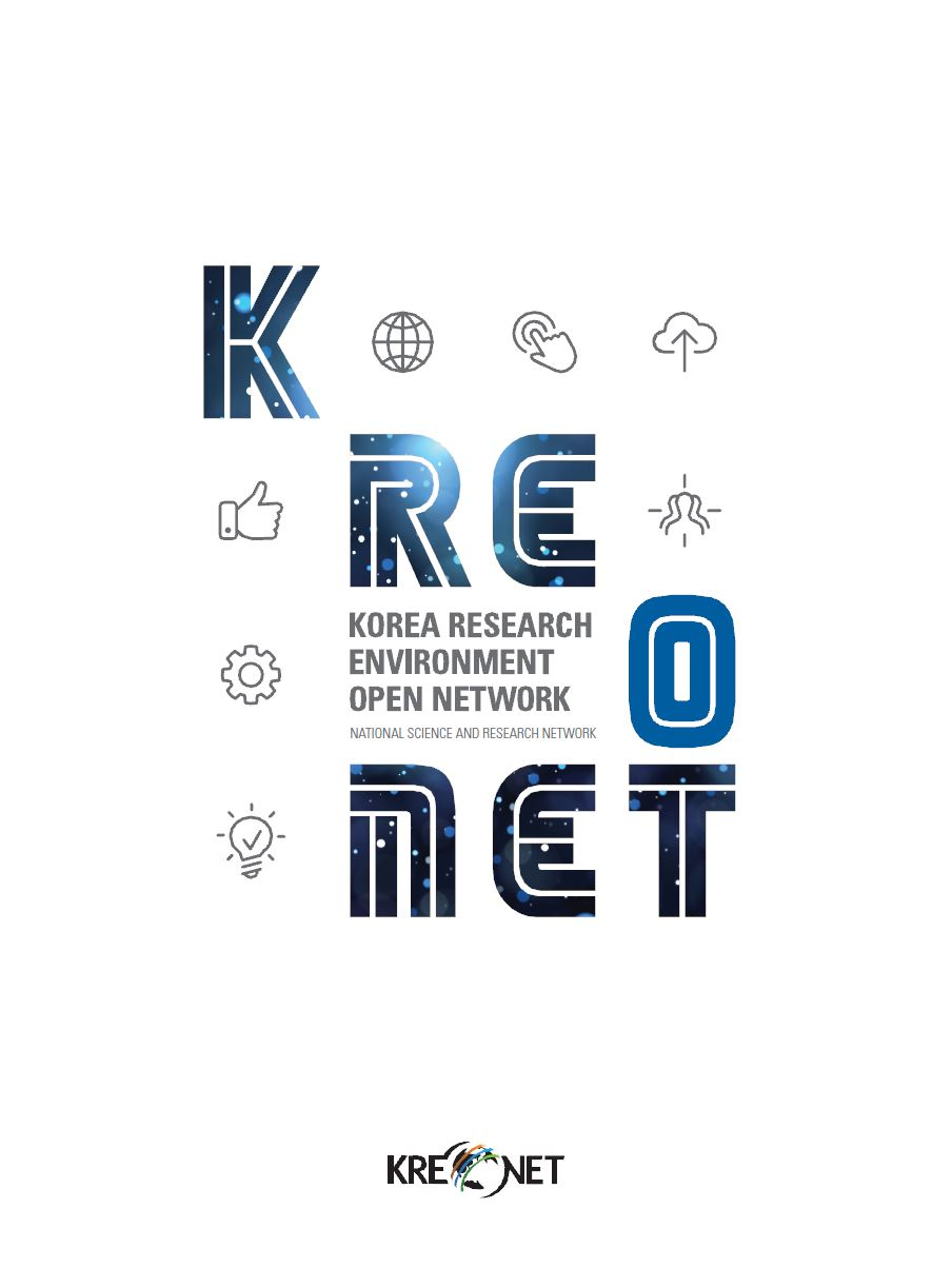 KREONET/KOREA RESEARCH ENVIRONMENT OPEN NETWORK/NATIONAL SCIENCE AND RESEARCH NETWORK